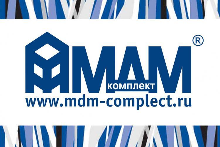 МДМ-Комплект доверяют 15 000 партнеров – производителей мебели