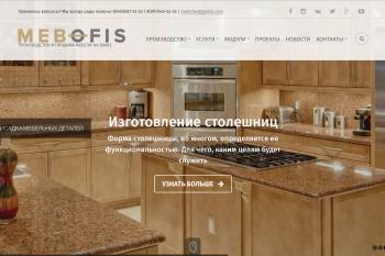 Ну вот мы и запустили обновленный сайт - все к нам!!!